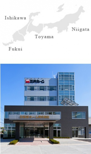 三井ホーム 北新越ホーム株式会社