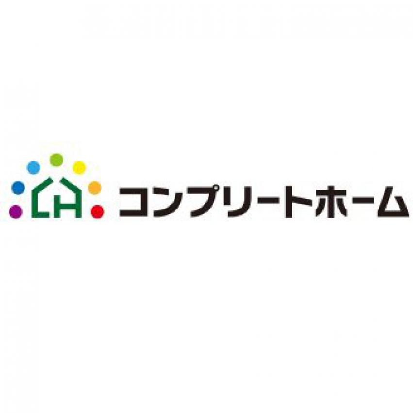 コンプリートホーム 田中建設株式会社