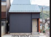 オープンハウス開催!…